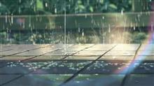 こんな雨の日には......。