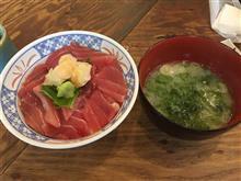 磯丸水産 渋谷宇田川町店4