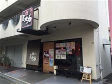 【五大力】坦坦麺?(;´д` )
