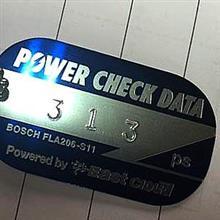 【47.3kg/m!!】レガシィDTI測定!【313ps】