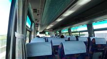 高速バスで移動中!
