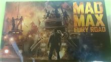 MADMAXのパンフレット。