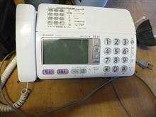 ファックス電話機チェンジ