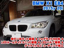 BMW X1(E84) 地デジ化キット装着&フォグライトHID化&LEDライト装着とコーディング施工