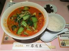 中国料理 銀座 鳳鳴春 八重洲中央口店