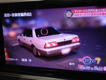 神奈川県警のC33ローレル