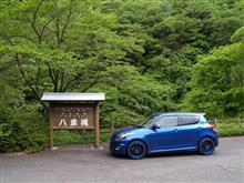 運転しっぱなし!鳥取と島根と時々広島の旅 5