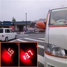 2015/07/05 足の固さを固め「7」に変更→電圧表示(赤)をオレンジに?
