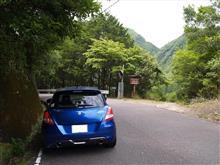 チャレンジ!八草の滝(ハソノタキ)
