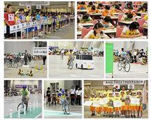 覚え書き : 第50回交通安全子供自転車 愛知県大会&全国大会 (予告)