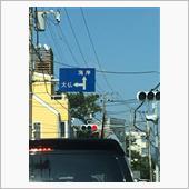 久しぶりの鎌倉ドライブ