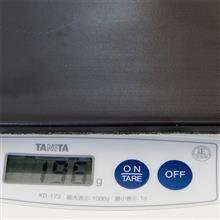 【ビート】【軽量化】FRPエアクリ-ナーホールリッド重量計測