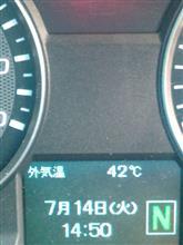 残暑!猛暑!