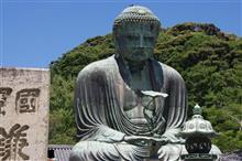 鎌倉へ行って来ました♪ (*^_^*)