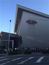 2015.7.14 epic night @Zepp Nagoya 追加公演