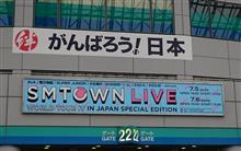 SMTOWN LIVE WORLD TOUR IV in 東京ドーム