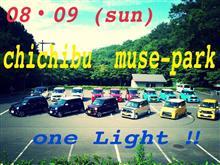 秩父駅→秩父ONE LIGHT会場