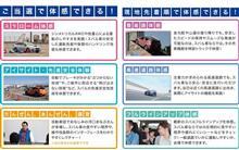スバルパーク2015関西編に当選???