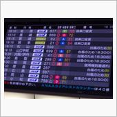 羽田空港とうちゃーく(^∇^)