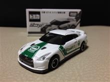 日産GT-Rの非売品トミカ