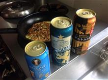 最近、美味しいビールが続々と♪
