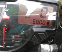 祝5,000km