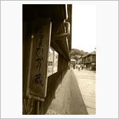 金沢の旅から帰ってきました。