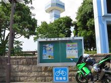 木曽三川公園 と 道の駅 立田ふれあいの里 へタンデムでお出かけ