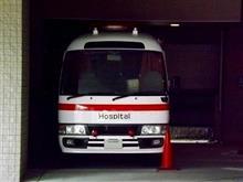 トヨタ コースター 救急車