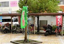 自転車盗難キャンペ-ン