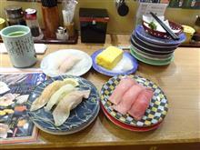 小樽に来たからには寿司を食べよう!  廻ってるけどね。 partⅡ
