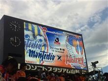 明治安田生命J1リーグ2ndステージ第4節モンテディオ山形戦