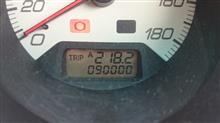 90000キロ