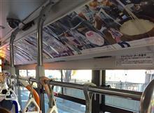 バスの車内にもドラレコが