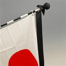 2020年東京五輪のエンブレムがヤバいことに!