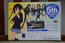 1/150スケール(Nゲージ)京阪電車大津線700形2次車「放課後ティータイムトレイン」届きました。