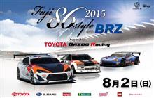今週末は♬いよいよ開催!Fuji 86 Style with BRZ 2015 supported by TOYOTA GAZOO Racing