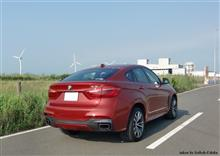 BMW X6 50i M Sportに乗って...  お薦めの一冊