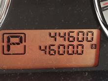 44600kmたった100kmで燃費ガタ落ち!