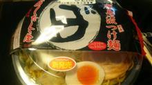 広島風つけ麺!!