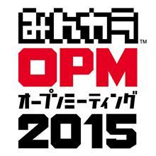 「みんカラオープンミーティング2015」開催決定!!!