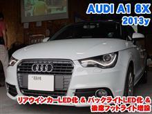 アウディ A1(8X) LEDバルブ装着と後席LEDフットライト増設