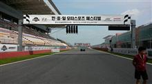 日中韓モータースポーツフェスティバルに参加してきました。