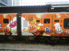【7月29・30日】アンパンマン列車の旅。ε=ε=(ノ≧∇≦)ノ