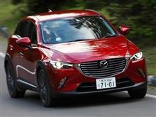 『CX-3の魅力を北海道ドライブで再発見。味付けのキモとは?』<カービュー!>/気になるWeb試乗記。