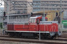 DE11-1034
