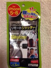 ダイソーのiPhone5/6用リモートシャッター