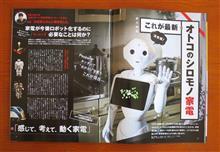 08/08 オトコのシロモノ家電━━━━━━(゚∀゚)━━━━━━ !!!!!!!