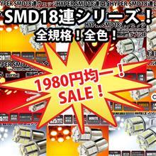 ウインカーやストップランプなど各規格各色1980円!
