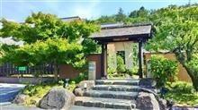 日本で一番暑い街の隣の温泉